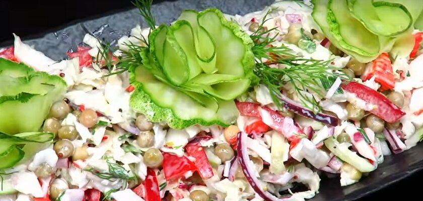 Салат з пекінською капустою, рецепт