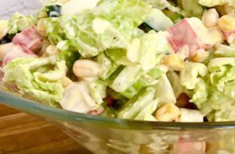 Салат з пекінською капустою, рецепт приготування